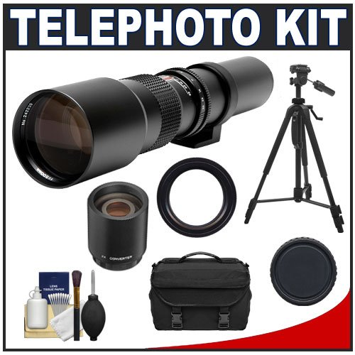 Phoenix 500mm Telephoto Lens with 2x Teleconverter (=1000mm) + Case + Tripod + Cleaning Kit for Nikon D3100, D3200, D5100, D7000, D700, D800, D4 Digital SLR Cameras