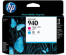 Hp c4901a no940 Head MegCyan