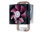 Cooler Master Blizzard T2 RR-T2-22FP-R1 With Dual Loop Circular