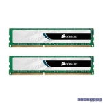 Corsair Value Select 4GB DDR3-1333 Kit (2x2GB) - CL9