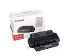 Canon 703 Black Toner Cartridge (Yield = 2500 Pages)