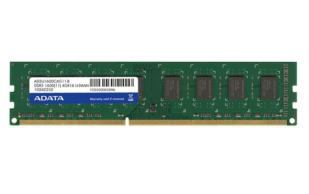 ADATA 8GB DDR3 1600 DIMM SINGLE TRAY