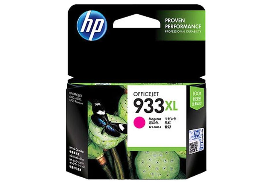 HP  933XL MAGENTA OFFICEJET INK CARTRIDGE  NEW