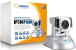 Compro iP570P - PoE edition internet camera